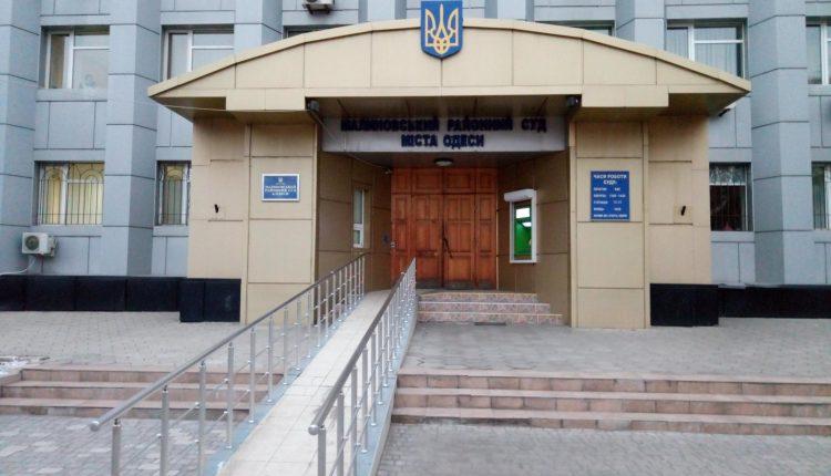 У родственников одесских судей нашли имущество на миллионы
