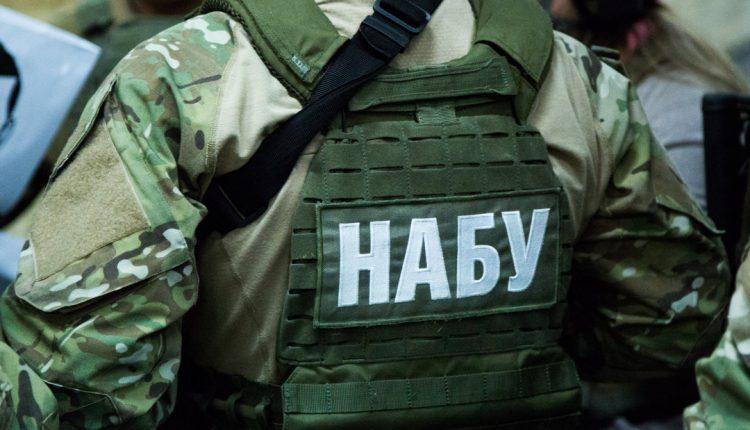 Детективы НАБУ проводят обыски в НКРЭКУ