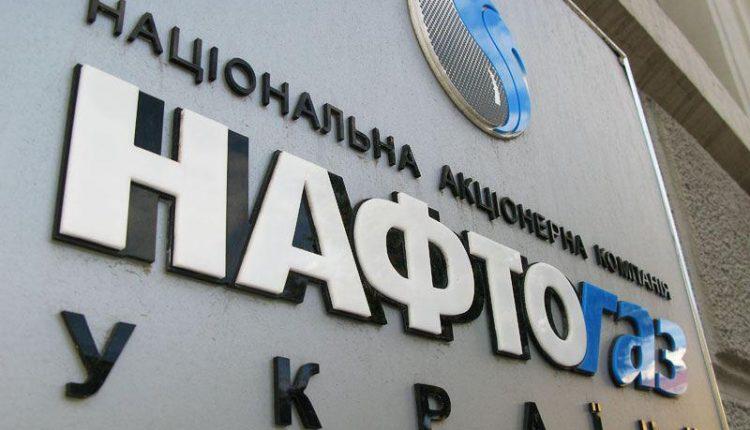 """""""Нафтогаз"""" отсудил у """"Укртрансгаза"""" более 5 млрд гривен"""