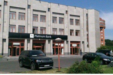 Фонд гарантирования не добился ареста офиса Платинум Банка в Одессе