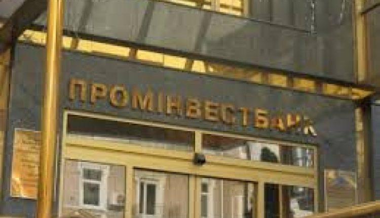 """Дочка росбанка хочет продать кредиторскую задолженость """"Укрзализныци"""""""