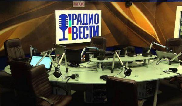 Нацсовет по вопросам ТВ и радиовещания ожидают суды в случае передачи частоты Радио Вести новому владельцу