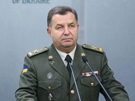 Министр обороны Полторак заработал в январе 81 тысячу гривен