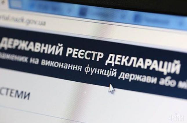 В декларациях чиновников выявили недостоверные сведения на 8,6 млрд