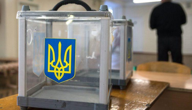 Центризбирком зарегистрировал 44 кандидата в президенты