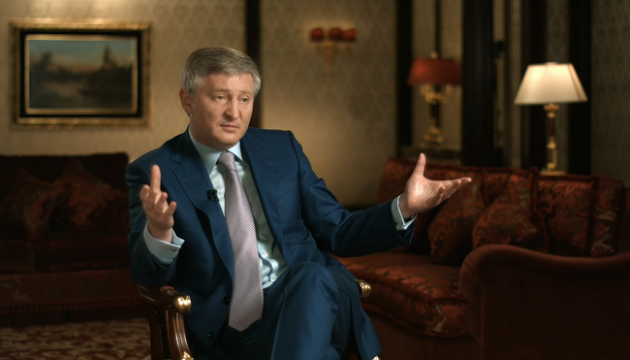 "Ахметов купил у ""Укрзалізниці"" металлолом на 120 млн"