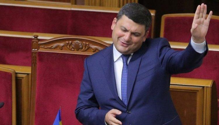 Стала известна февральская зарплата Владимира Гройсмана