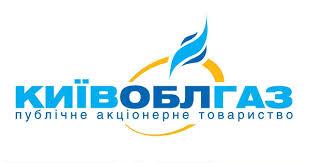 """""""Киевоблгаз"""" незаконно завышал счета за газ для населения"""
