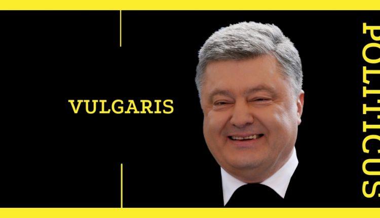 Сергей Лямец: «Петр Алексеевич, так кто из них Юля?»