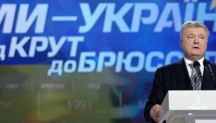 """Михаил Подоляк: """"Божья роса"""""""
