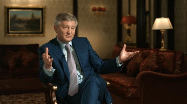 Ринат Ахметов привязал к себе ДМК