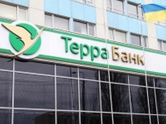 В Украине ликвидировали еще один банк