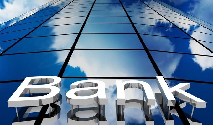 Forbes впервый раз составил приблизительно рейтинг наилучших банков мира