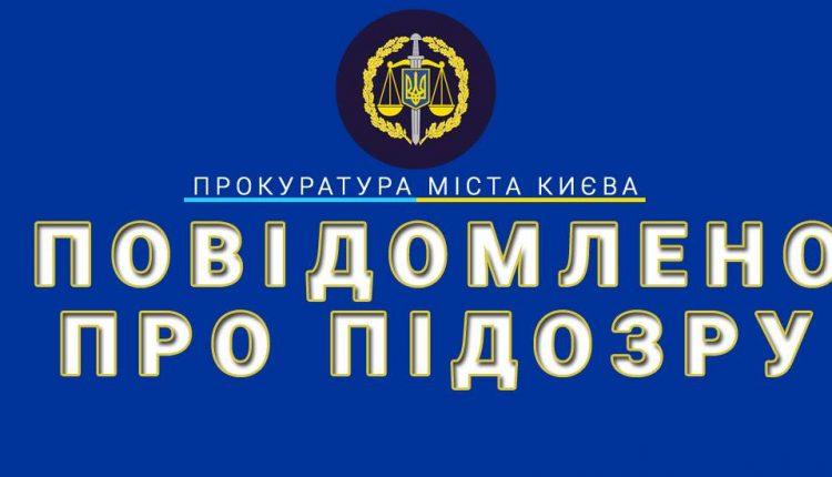 Начальника управления образования РГА в Киеве подозревают в злоупотреблениях на 1,2 млн