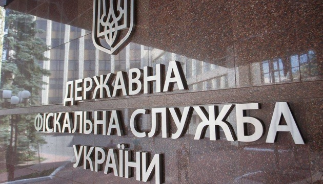 Вгосударстве Украина насчитали неменее 2 тыс. гривневых миллионеров,— ГФС