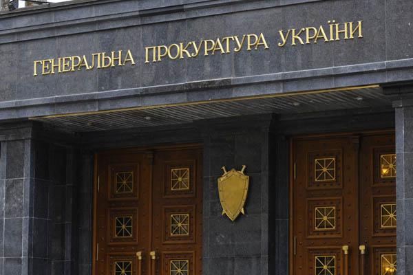 "Счетная палата передала Генпрокуратуре материалы аудита ""Нафтогаза"""