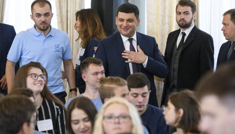 """Гройсман оставит """"Укрнафту"""" без денег"""