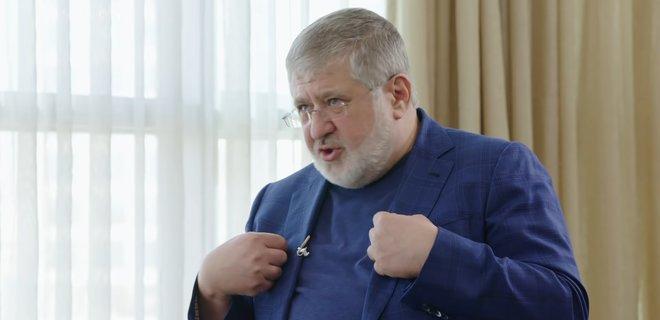 Состояние Игоря Коломойского оценили в $2,6 млрд
