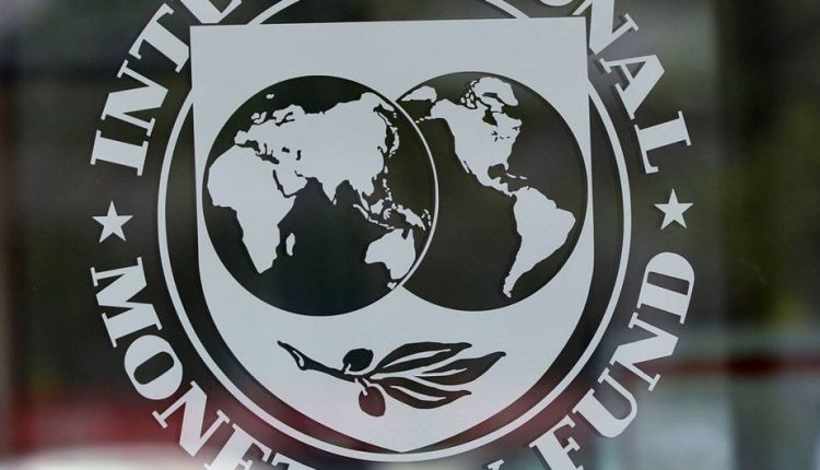 МВФ спрогнозировал курс гривны на шесть лет