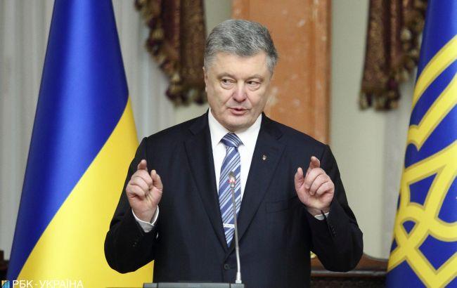 Состояние Петра Порошенко оценили в $850 млн