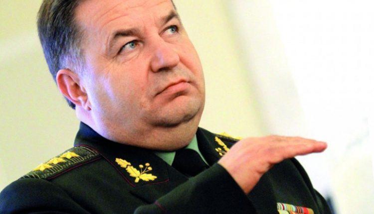 Министр обороны Степан Полторак заработал за год более 3,4 млн гривен