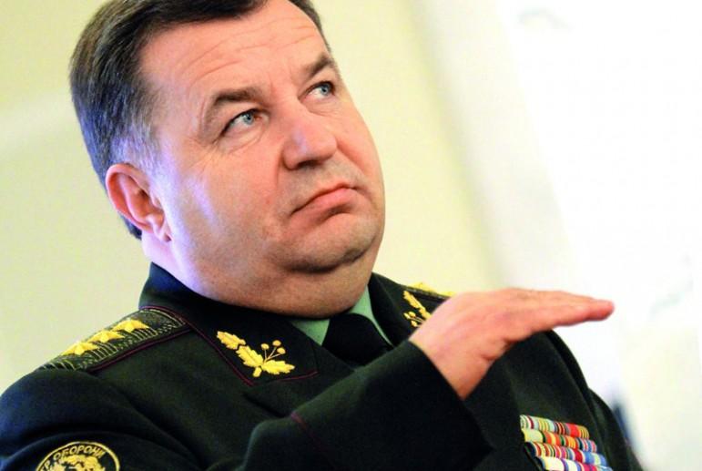 Полторак при увольнении своенной службы получил 1,9 млн грн