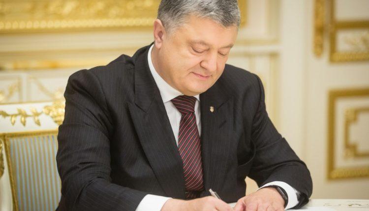 Президент подписал закон о повышении пошлины на экспорт металлолома