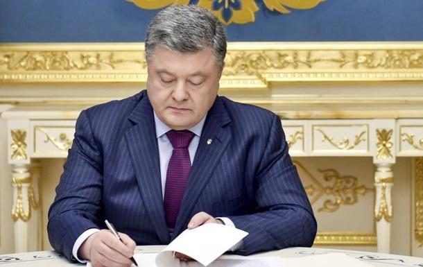 Президент подписал Кодекс по процедурам банкротства