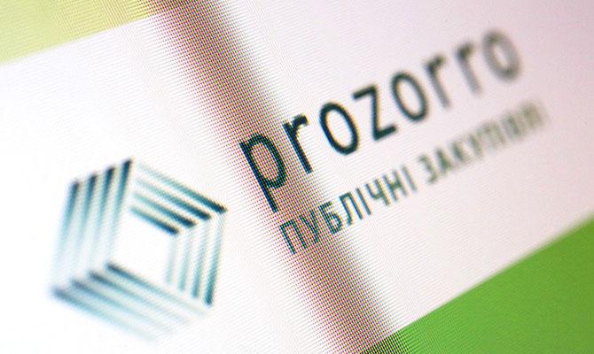 Госгеонедра продала на Prozorro семь месторождений за 143 млн