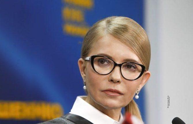 Тимошенко заявила о разрушении статуса должности Президента
