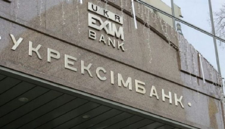 Укрэксимбанк изменил полупроводниковый расклад