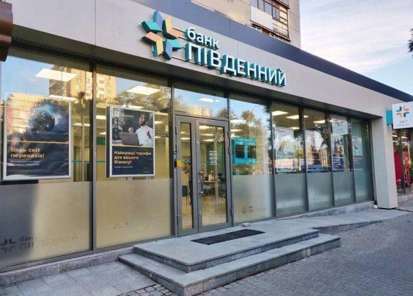 Ночью а Одессе пытались ограбить банк «Пивденный»