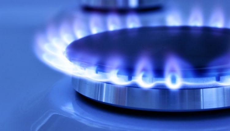 """""""Нафтогаз"""" снизил цену на газ для населения по распоряжению Кабмина"""