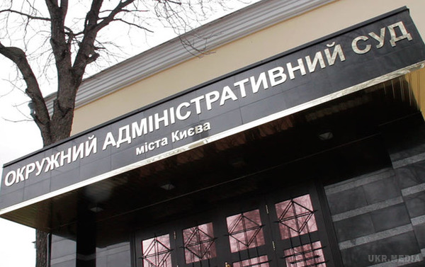 """Юрий Касьянов: """"Главный в стране не президент, не олигарх, не шоумен, а обычный судья"""""""