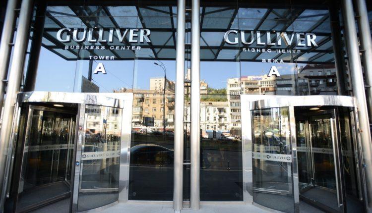 Бизнес-центр «Гулливер»: особенности и возможности для аренды офисов