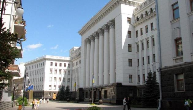 Аренда здания президентской ставки на Банковой может принести $770 тысяч в месяц