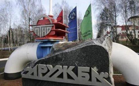 """""""Укртранснафта"""" возобновила транзит нефти европейским потребителям"""