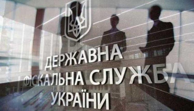 Кабмин уволил двух заместителей главы ГФС