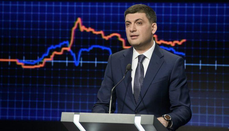 В Раде зарегистрировали заявление Владимира Гройсмана об отставке