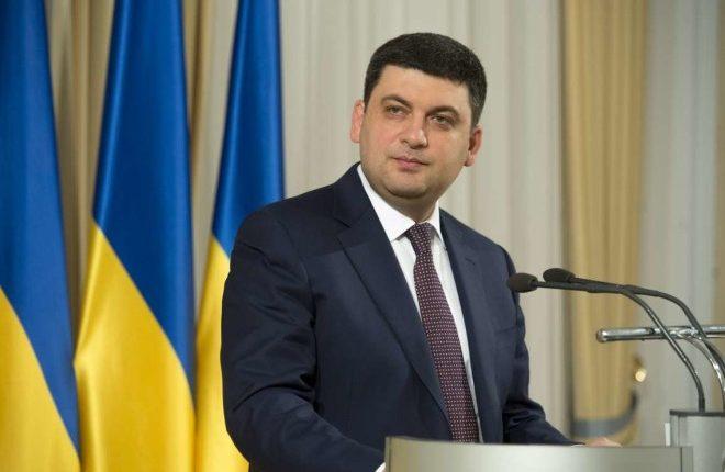 Рада не поддержала отставку Владимира Гройсмана