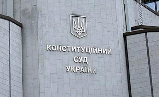 КС уволил Станислава Шевчука и избрал новым главой Наталью Шапталу