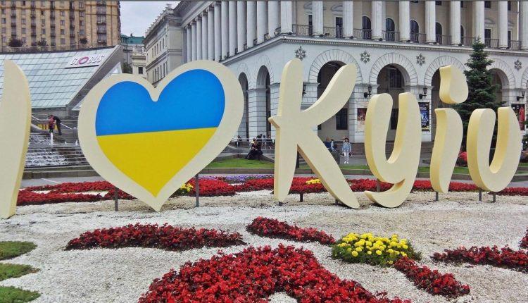 Киев занял пятое место в рейтинге экономически эффективных городов