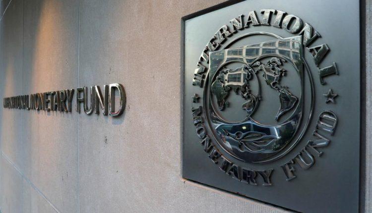 В Киев прибыла миссия МВФ