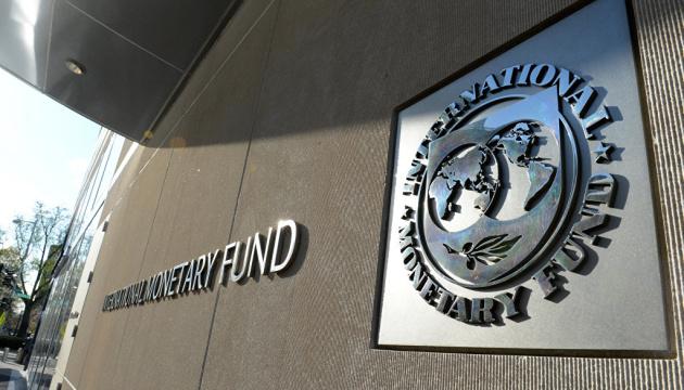 """Виктор Скаршевский: """"Можно ли не платить МВФ?"""""""