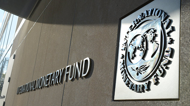 Миссия МВФ завершила работу в Киеве