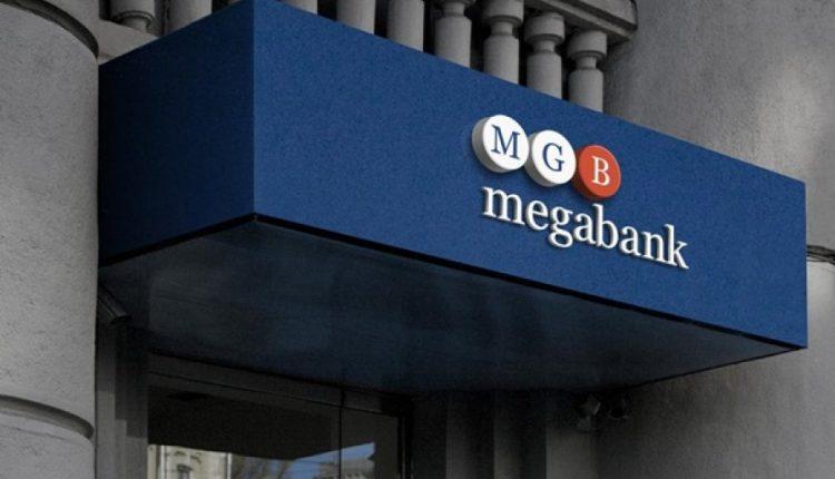 """НБУ обжалует отмену штрафа в 6,2 млн харьковскому """"Мегабанку"""""""