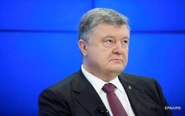 """Генпрокуратура расследует """"давление на судей"""" в деле """"Приватбанка"""""""
