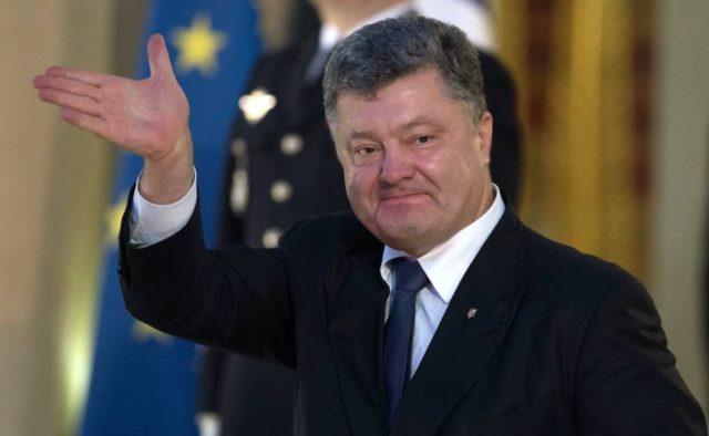 """""""Блок Петра Порошенко"""" переименовался в """"Европейскую солидарность"""""""
