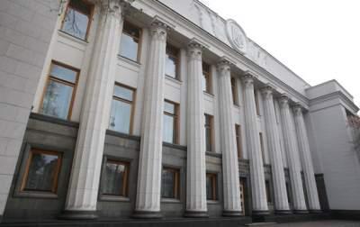 Регламентный комитет Рады принял решение по дате инаугурации