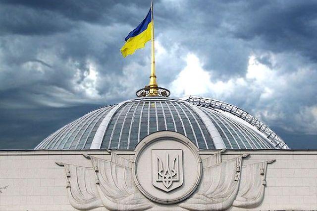 Зеленский заявил о роспуске Верховной Рады